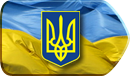 The National Agency of Ukraine on Civil Service