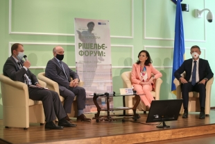 """RICHELIEU FORUM: CIVIL SERVICE FOR NEW ERA"": KYIV/ODESA/LVIV/DNIPRO"