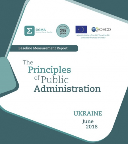 SIGMA Baseline Measurement Report on Public Administration of Ukraine