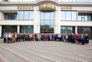 "Conference on HR in Public Management ""Odesa.Richelieu.Forum"" was held"