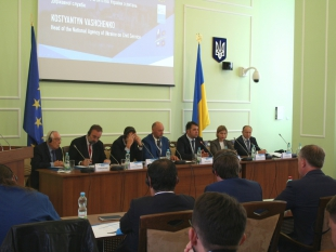 "I. Paneuropean Conference on ""European Vector of Ukrainian Politics after Euromaidan"""