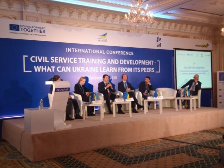 "International Conference ""Professional Training and Development in the Civil Service: Experience of Other Countries for Ukraine"""